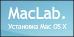macos-pc.ru