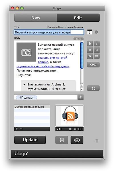Снимок экрана 25.png