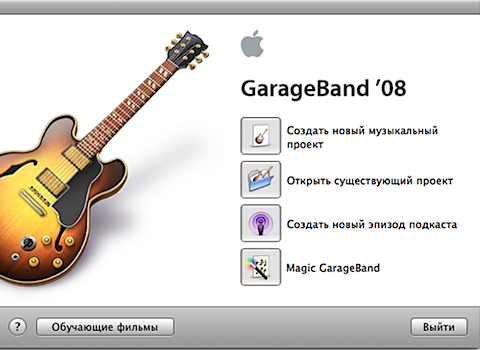 iphone-ringtone-garageband.png