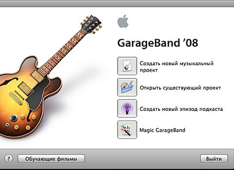 iphone-ringtone-garageband.png