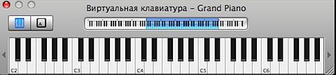 iphone-ringtone-piano.png