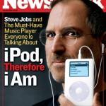Apple — компания одного человека?