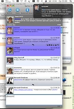 Снимок экрана 10.png