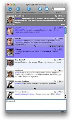 Снимок экрана 11.png