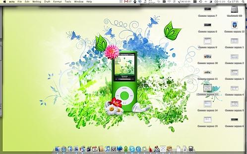 Снимок экрана 16.png
