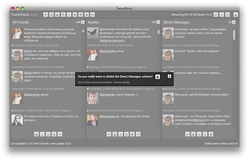 Снимок экрана 5.png