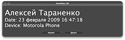 Снимок экрана 6.png
