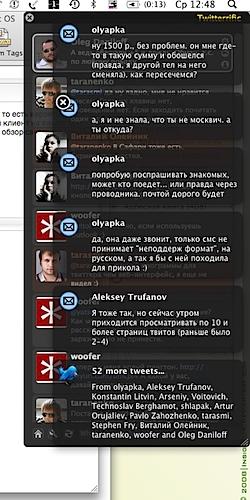 Снимок экрана 7.png