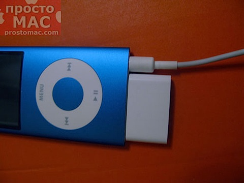 nike-ipod-hp-good.jpg
