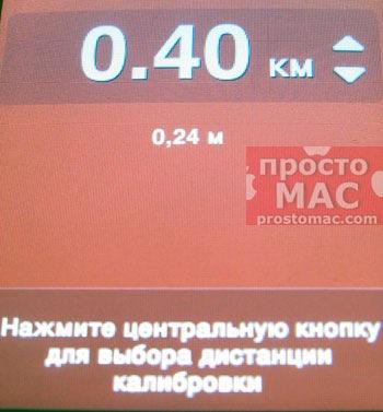 nike-ipod-menu-km.jpg