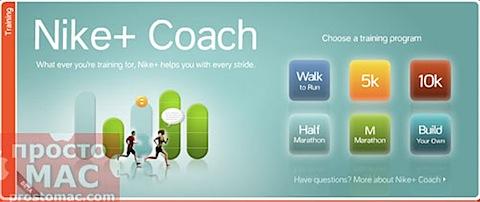 nike-plus-coach.jpg