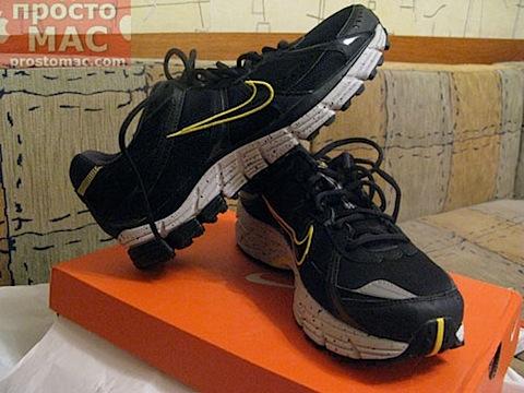 nike-shoes-2.jpg