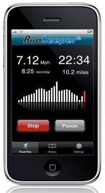 iPhoneAppScreenshot1