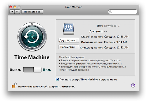 time-machine.png