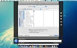 Снимок экрана 18.png