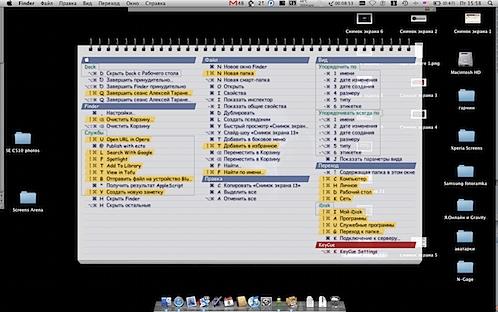 Снимок экрана 14.png