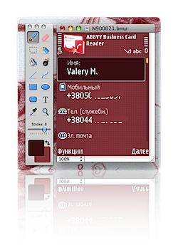 Снимок экрана 29_1.png