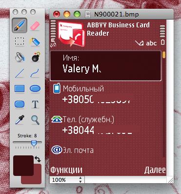 Снимок экрана 29.png
