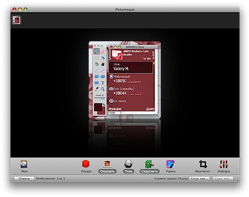 Снимок экрана 32.png