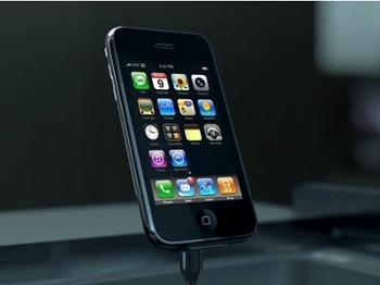 iphone-ad-0_88x0_88