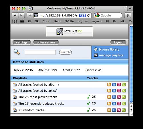 Снимок экрана 9.png