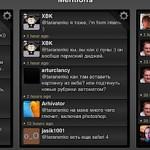 TweetDeck — лучший клиент для Twitter?