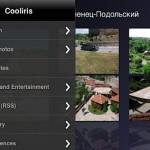 Cooliris  — отличный браузерный плагин для тех кто просматривает в Сети много фото