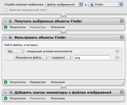 Служба обработки выделенных графических файлов.