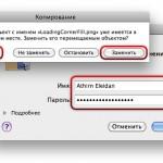 Safari 4: меняем цвет индикатора загрузки