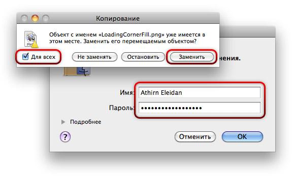 Копирование файлов внутрь Safari.app.