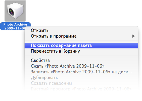 Контекстное меню фотоколлекции Aperture.