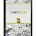 HomeMoney — домашняя бухгалтерия на iPhone