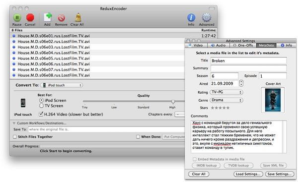 ReduxEncoder: основное окно и диалог тонкой настройки (вкладка определения метаданных).