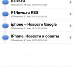 RSS для iPhone: в кармане бесплатно