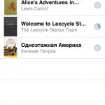 Stanza: Бесплатная читалка для iPhone