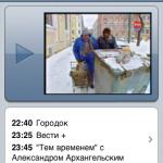 SPB TV для iPhone: Телевизор в кармане