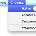 ПростоSWITCH. Выпуск №22
