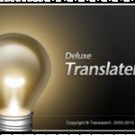 TranslateIt!: Ваш верный словарь для Mac OS X
