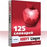 Lingvo: Теперь и для Mac OS X