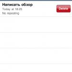 Tell Me When: Ну, очень простая напоминалка для iPhone