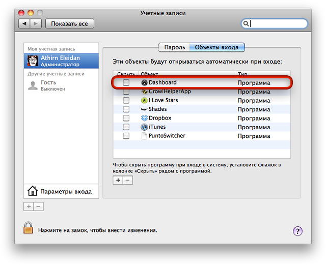 How to delete  uninstall mac apps properly - appcleaner mac
