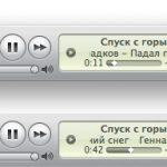 Mac OS X: Скриншоты окон без теней