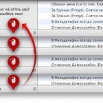 NetNewsWire: Переключение строки состояния