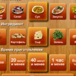 iseledochka: куча блюд из селедочки с доставкой на iPhone
