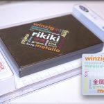 Lacie Rikiki: жесткий, очень жесткий диск