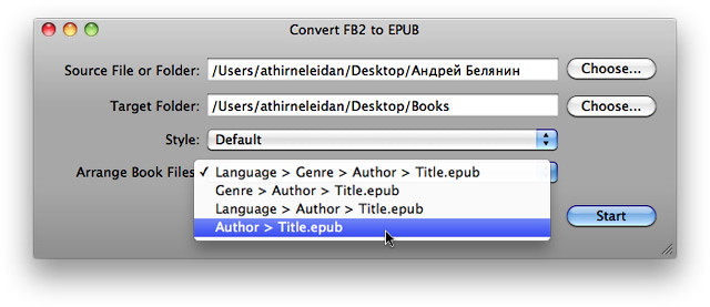 Выбор порядка каталогизации книг.