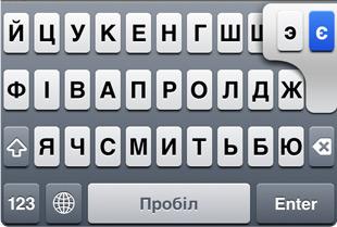 Украинская буква є.