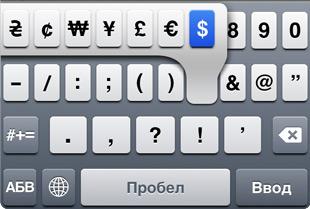 Клавиша с символом доллара.