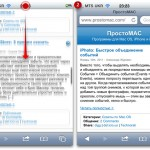iOS: Мгновенная перемотка в начало