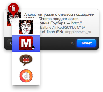 Переключение между профилями в окне ввода сообщения программы Twitter for Mac.